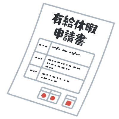 f:id:nmugi:20170501154533p:plain