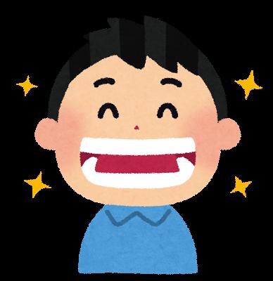 f:id:nmugi:20170601205541p:plain