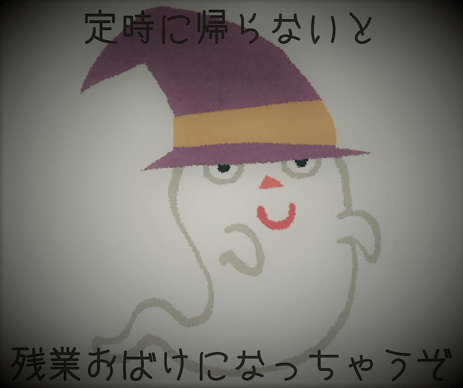 f:id:nmugi:20170604100206p:plain