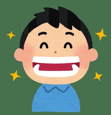 f:id:nmugi:20170611092746p:plain