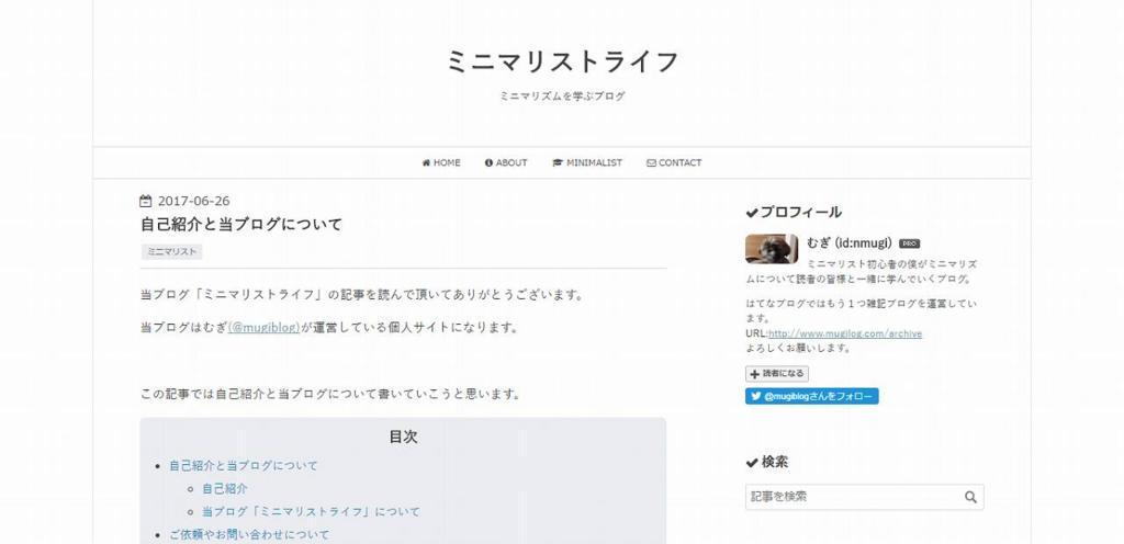 f:id:nmugi:20170626183731j:plain