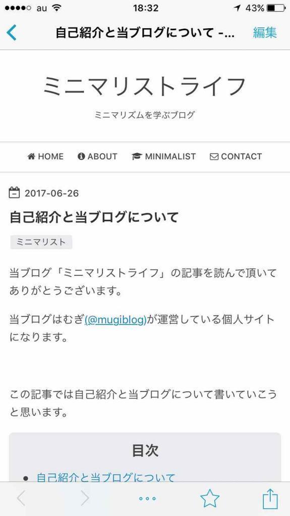 f:id:nmugi:20170626184025j:plain