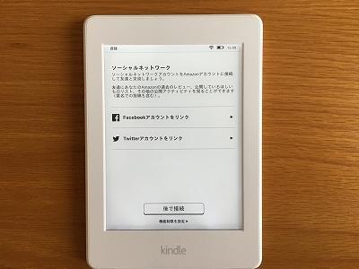 f:id:nmugi:20170704184647j:plain