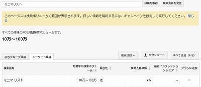 f:id:nmugi:20170806172222j:plain