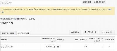 f:id:nmugi:20170806172823j:plain