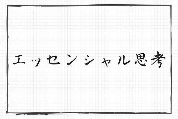 f:id:nmugi:20170823150750j:plain