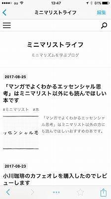 f:id:nmugi:20170903140723j:plain
