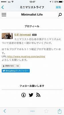 f:id:nmugi:20170903140741j:plain
