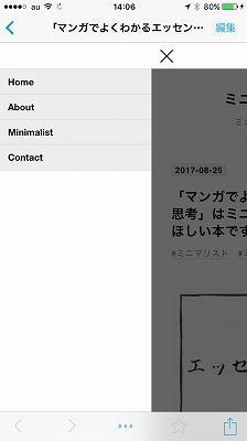 f:id:nmugi:20170903140838j:plain