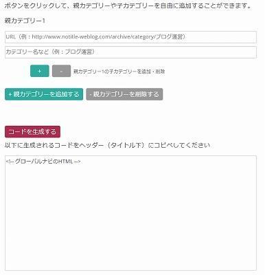 f:id:nmugi:20170903141303j:plain