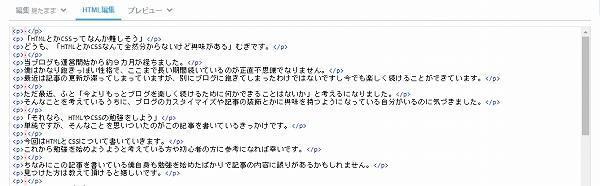 f:id:nmugi:20170930201256j:plain