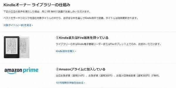 f:id:nmugi:20171005211020j:plain