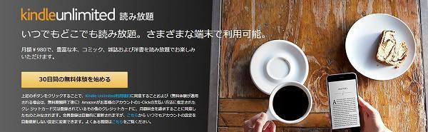 f:id:nmugi:20171005211127j:plain