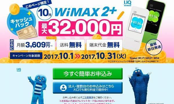f:id:nmugi:20171008130302j:plain