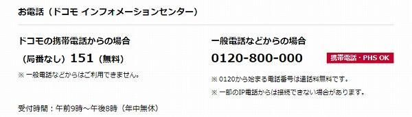 f:id:nmugi:20171008150448j:plain