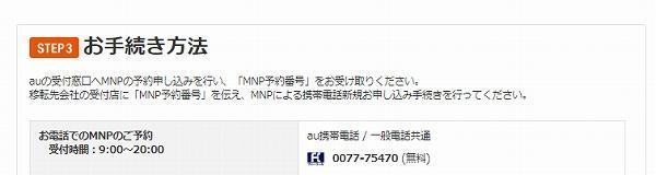 f:id:nmugi:20171008150732j:plain