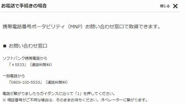 f:id:nmugi:20171008151203j:plain