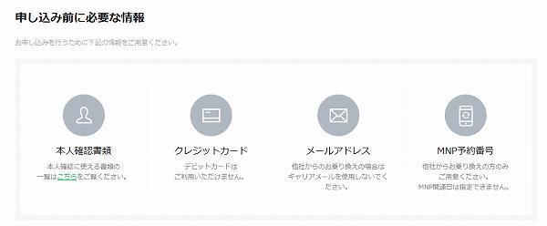 f:id:nmugi:20171008152005j:plain
