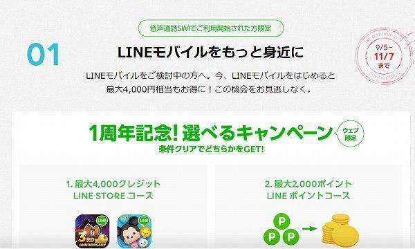 f:id:nmugi:20171008154337j:plain