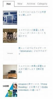 f:id:nmugi:20171009150601j:plain