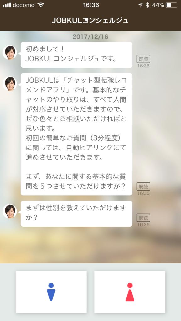 f:id:nmugi:20171216170004p:plain