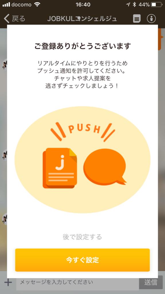 f:id:nmugi:20171216170143p:plain