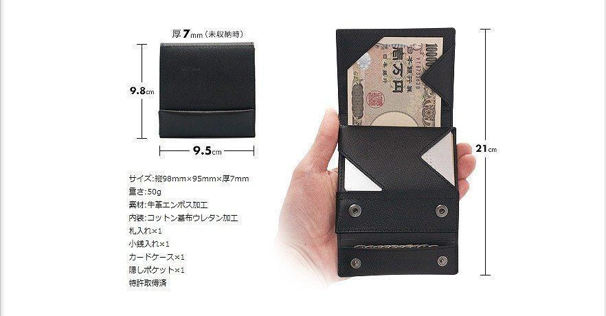 f:id:nmugi:20180102110538j:plain