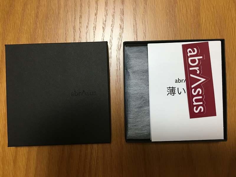 f:id:nmugi:20180102112046j:plain