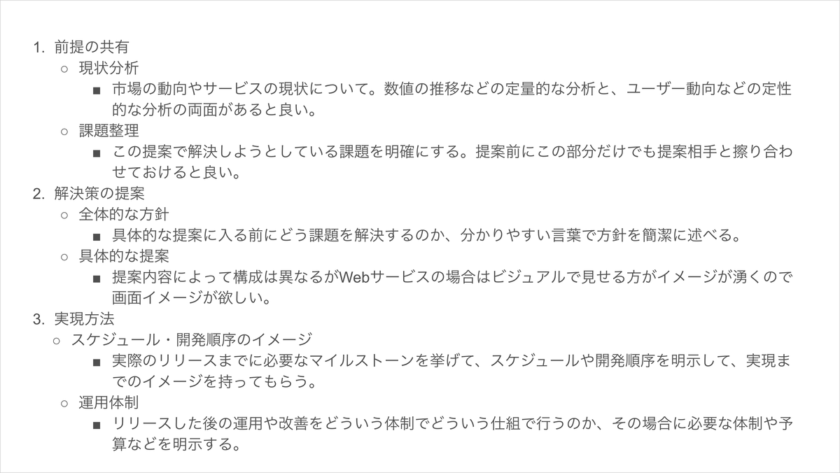 f:id:nmy:20201212173640p:plain