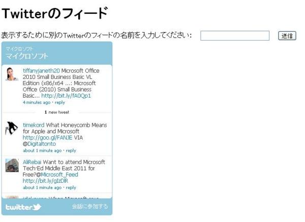f:id:nn2003r:20110220211247j:image