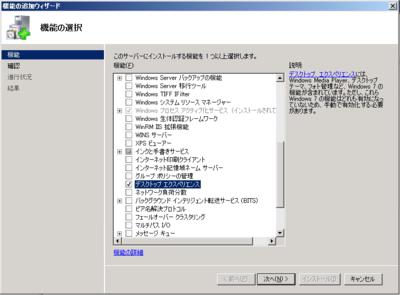 f:id:nn2003r:20110227013408p:image