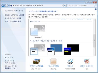 f:id:nn2003r:20110227013621p:image