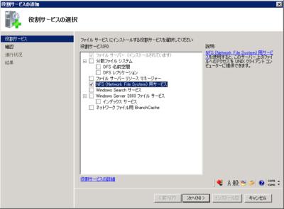 f:id:nn2003r:20110227213419p:image