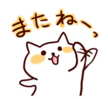 f:id:nn_hokuson:20160710160416p:plain