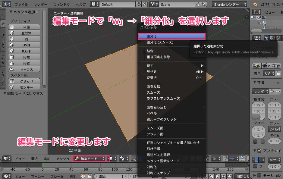 f:id:nn_hokuson:20160818214748p:plain