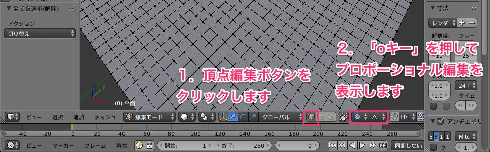 f:id:nn_hokuson:20160818215424p:plain