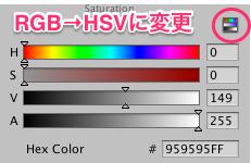 f:id:nn_hokuson:20161003205022p:plain