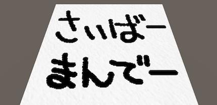 f:id:nn_hokuson:20161208195649p:plain