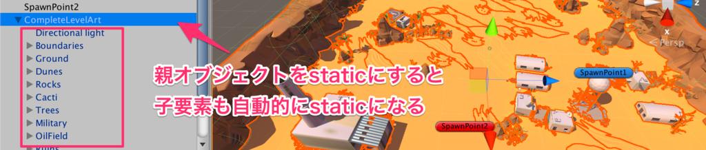 f:id:nn_hokuson:20170206213637p:plain
