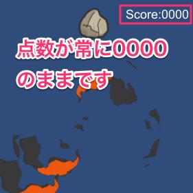 f:id:nn_hokuson:20170310174907p:plain:w200
