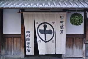 f:id:nn_hokuson:20170529235347j:plain