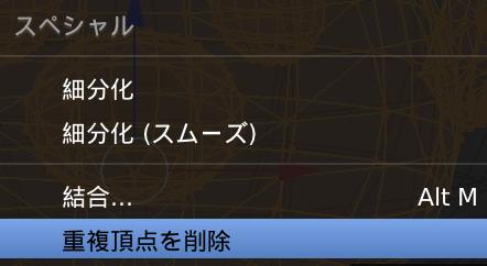 f:id:nn_hokuson:20170830194409p:plain:w220