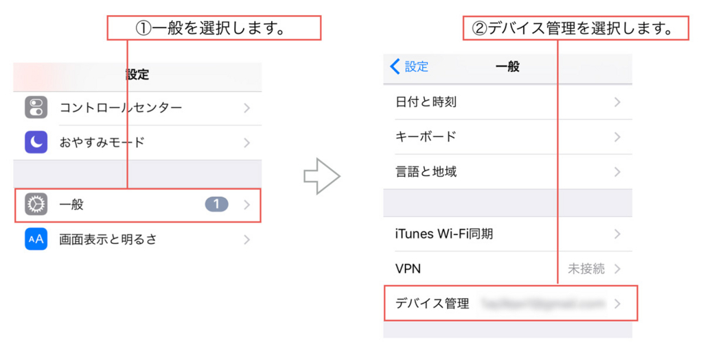 f:id:nn_hokuson:20170906201152j:plain:w550