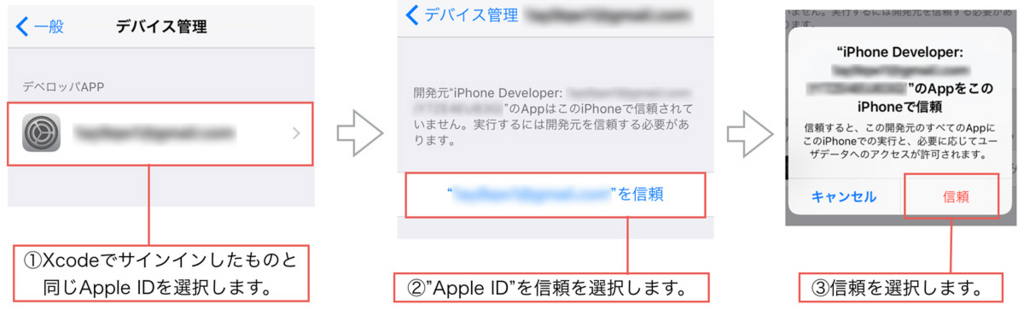 f:id:nn_hokuson:20170906202141j:plain