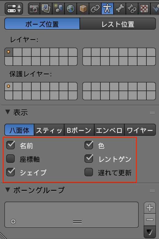 f:id:nn_hokuson:20171003195549j:plain:w200