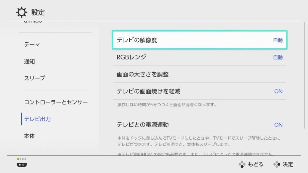 f:id:nn_hokuson:20171029113954j:plain