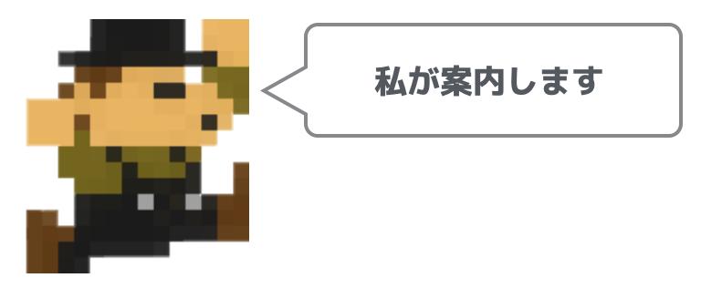 f:id:nn_hokuson:20171130210038p:plain:w400