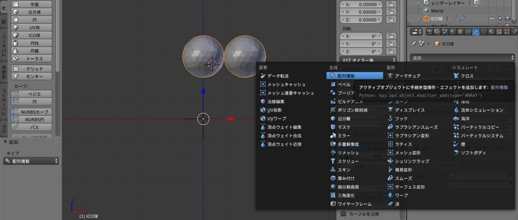 f:id:nn_hokuson:20180306204346j:plain