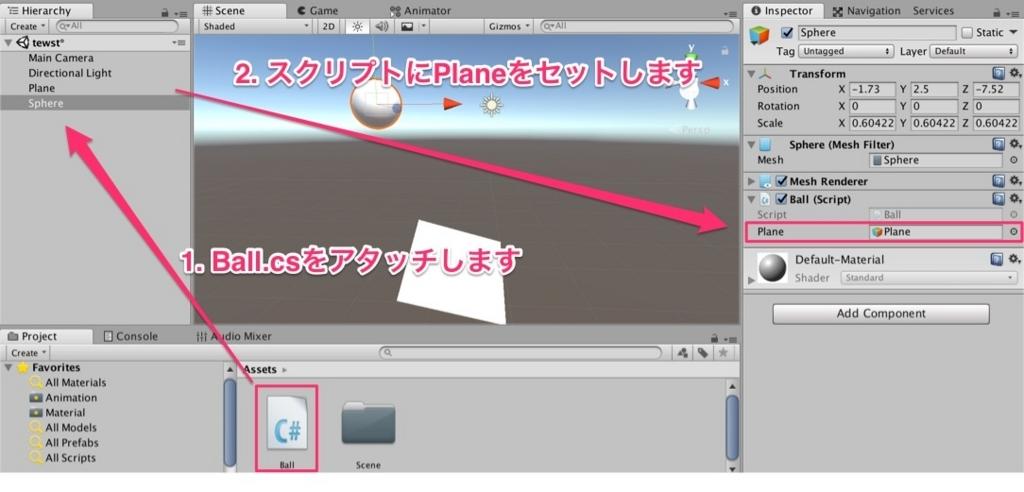 f:id:nn_hokuson:20180330200515j:plain