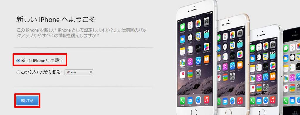 f:id:nn_hokuson:20180609163354j:plain